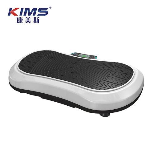 Vibration plate-KMS610C