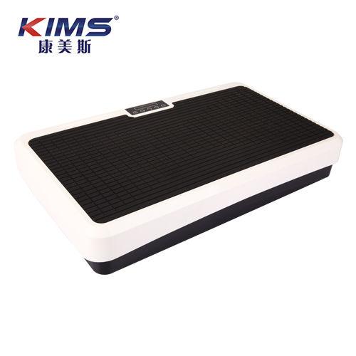 Vibration plate-KMS606C