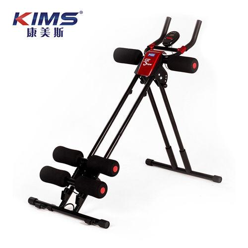 AB Machine-Power-Plank-KMS006AB