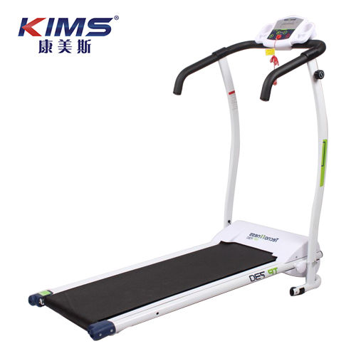 Treadmill-Treadmill-KMS-TR810