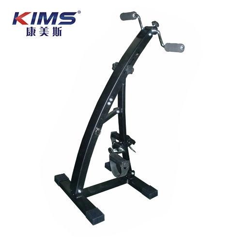 Exercise Bike-Dual-Bike-KMS005MB