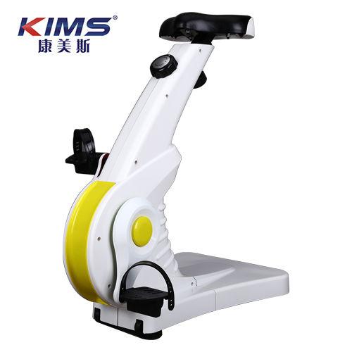 Exercise Bike-Dolphin-Exerise-Bike-KMS706B