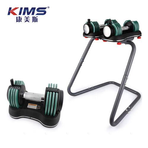 AB Machine-Adjustable-Dumbell-KMS007AB