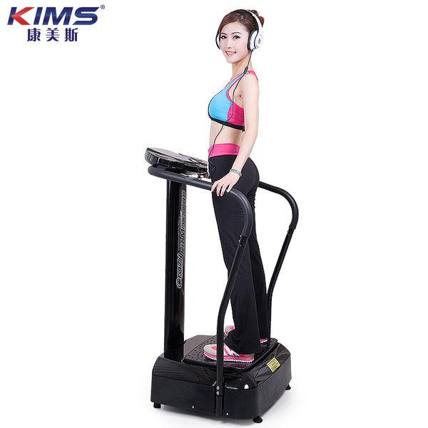 Crazy Fit Massage-KMS-001CM