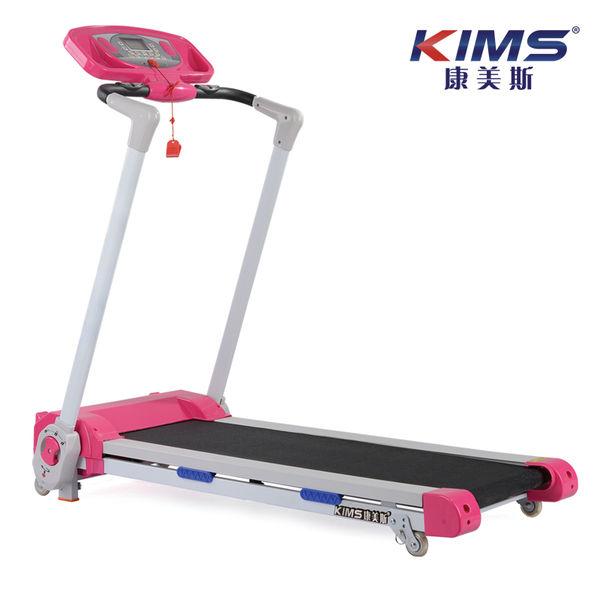 Treadmill-Treadmill KMS-TR809