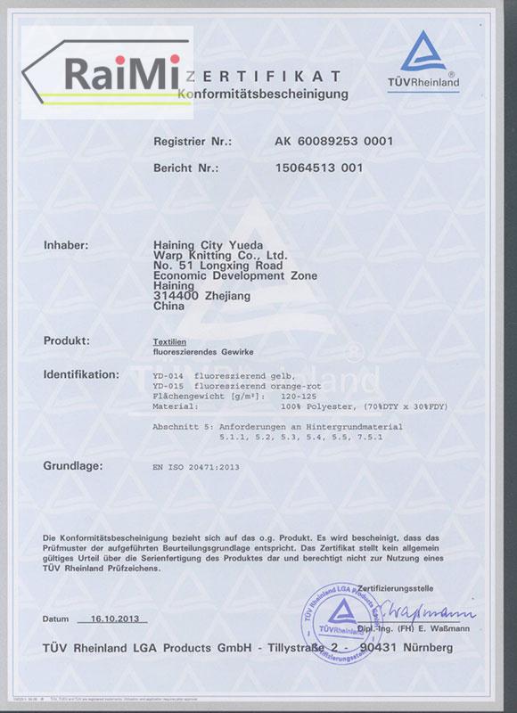 YongKang Lemmy Manufacturing Co.,Ltd