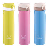 VACUUM FLASK/THERMOS CUP -LS-C104