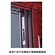 龙禧子母防盗安全门-fam-j-ly-935(甲级)-1