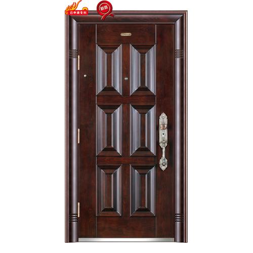 A ClassSecurity doors-SM-9001