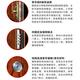 龙鑫防盗安全门-fam-j-ly-918(甲级)-1