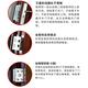 龙润防盗安全门-fam-b-ly-116(甲级)-1
