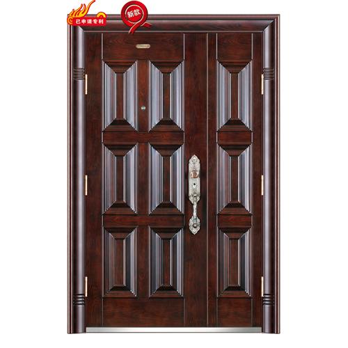 A ClassPicture Security doors-SMZ-9001
