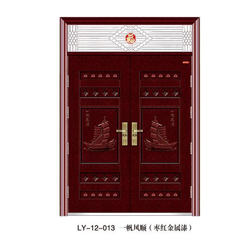 Non standard door-LY-12-013