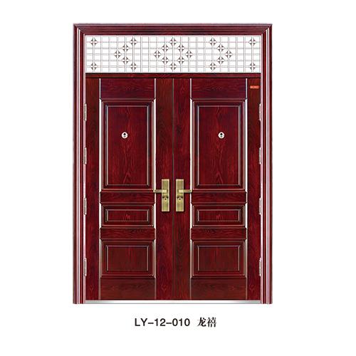Non standard door-LY-12-010 longxi