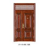 Non standard door -LY-12-022 yongxin