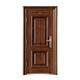 Security doors-FAM-J-LY/961-(A Class)