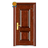 Class a security door-MX-9098