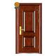 Class a security door-MX-9098