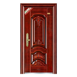 Class a security door -MX-9301