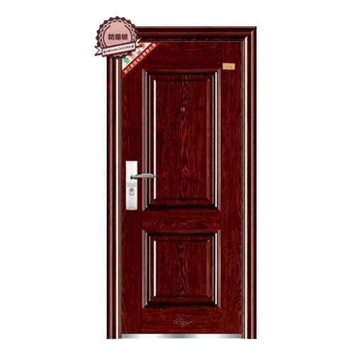 Security door-MX-9096
