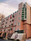Yancheng Green Tree Inn Hotel