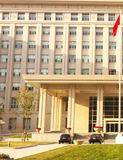 Anhui Chuzhou South Qiao District Government Service Center