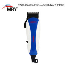 AChuman hair Trimmer Clipper-QR-2506