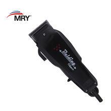 hair trimmer-QR-735