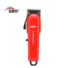 hair trimmer-QR-520