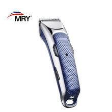 hair trimmer-QR-522