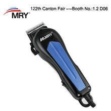 hair trimmer-QR-1802
