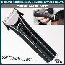 hair trimmer-MR-603