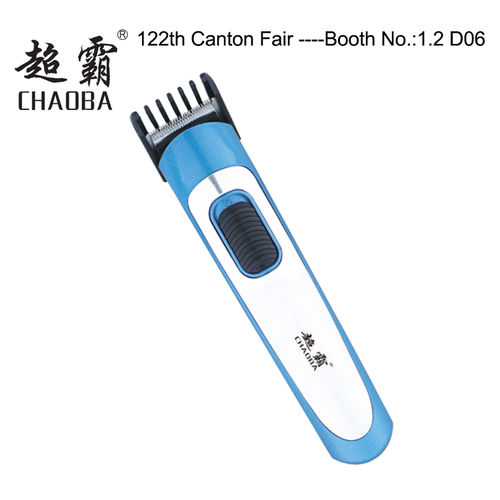 hair trimmer-CH-507