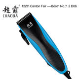 hair trimmer -CH-1802