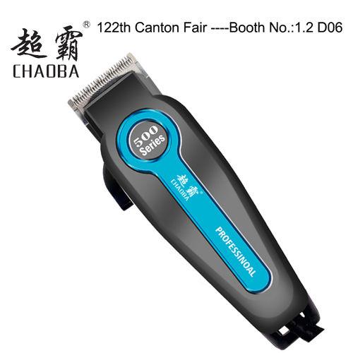 hair trimmer-CH-500