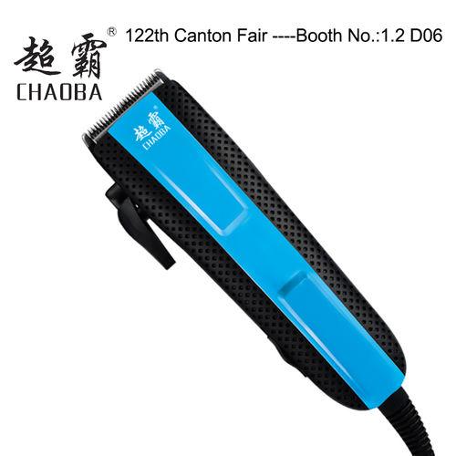 hair trimmer-CH-1802