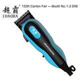 hair trimmer -CH-2509