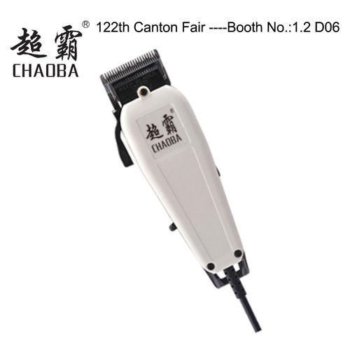 hair trimmer-CH-089A