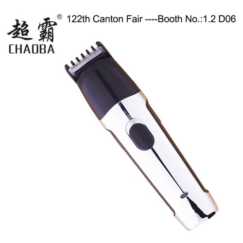 hair trimmer-CH-509
