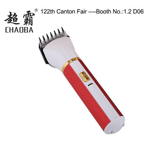 hair trimmer-CH-508