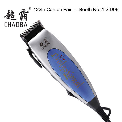 hair trimmer-CH-084