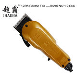 hair trimmer -CH-808C