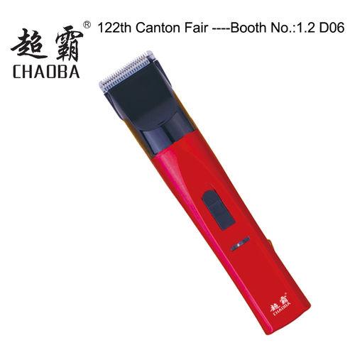 hair trimmer-CH-505