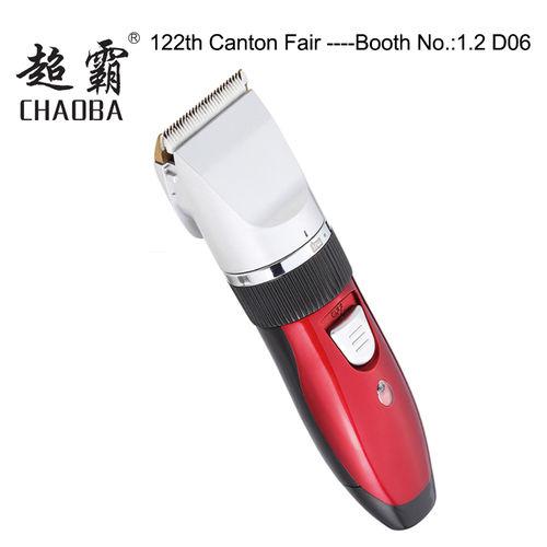 hair trimmer-CH-904