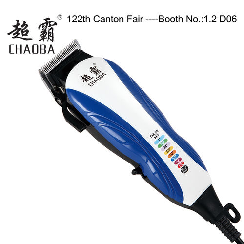 hair trimmer-CH-2506