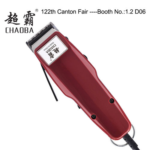 hair trimmer-CH-1400