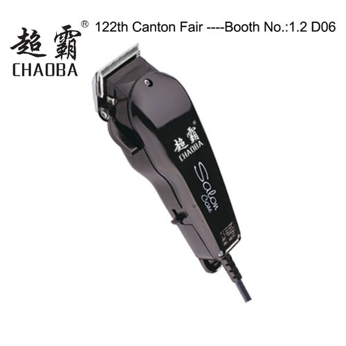 hair trimmer-CH-8918-7