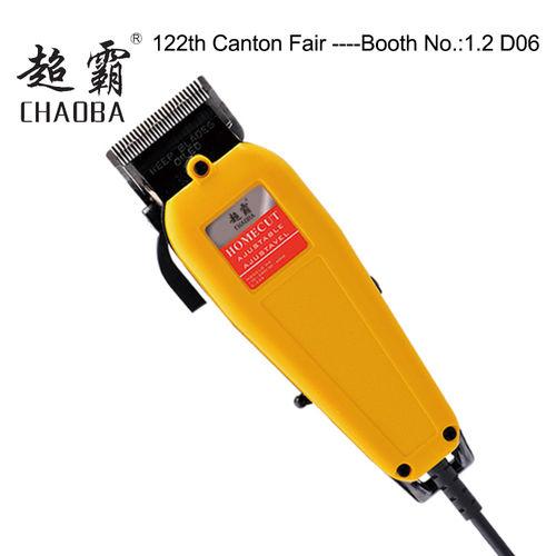 hair trimmer-CH-089