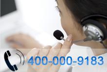 Guangzhou ONLENSE Science & Technology Co.Ltd. Tel:400-000-9183