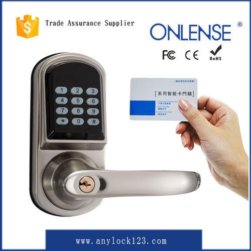 Remote Code Lock-S200MF